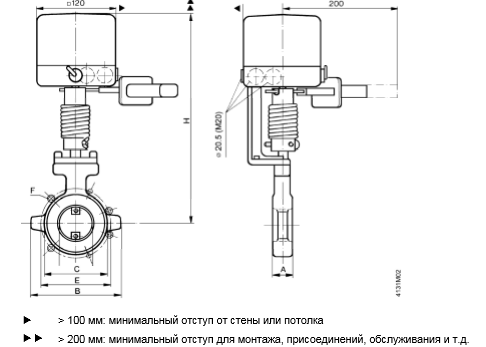 Размеры клапана баттерфляй Siemens VKF41.65