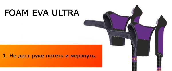 rukoyat__skandinavskikh_palok_Pro_Carbon_70_700x700.jpg