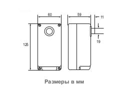 Размеры термостата Johnson Controls A19BRC-9252