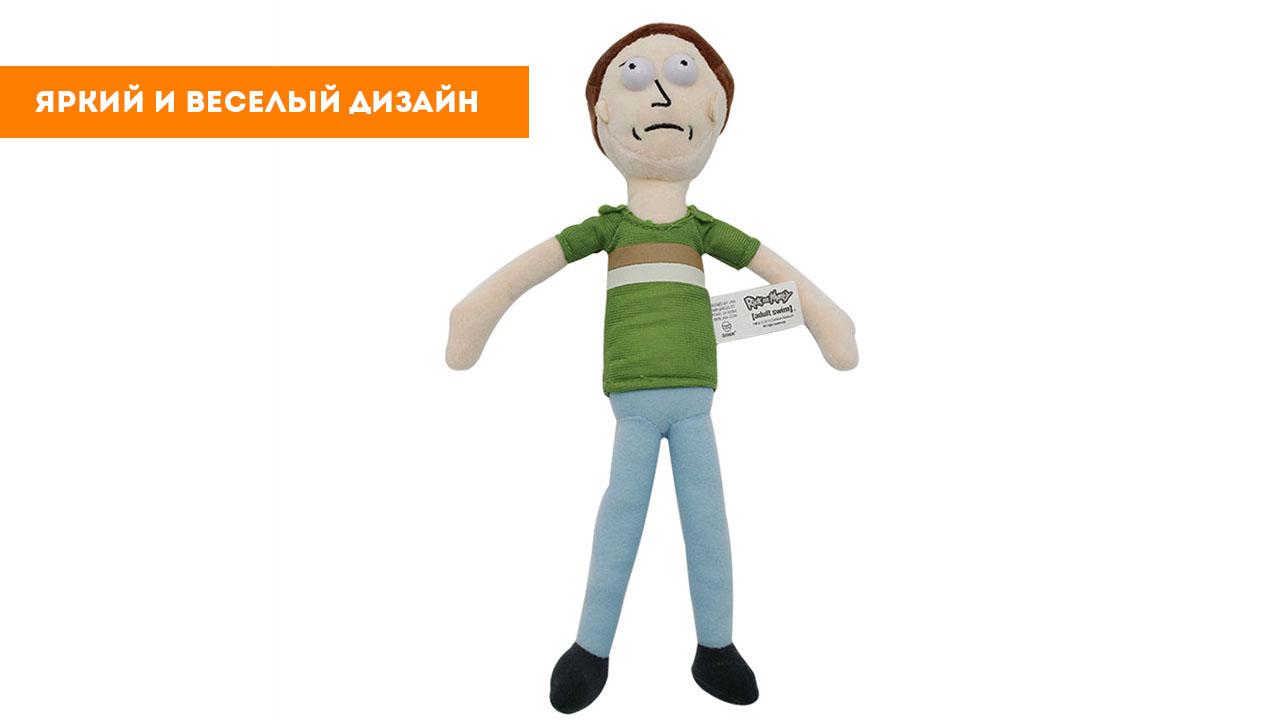 """Мягкая игрушка """"Джерри Смит """" (30 см)"""