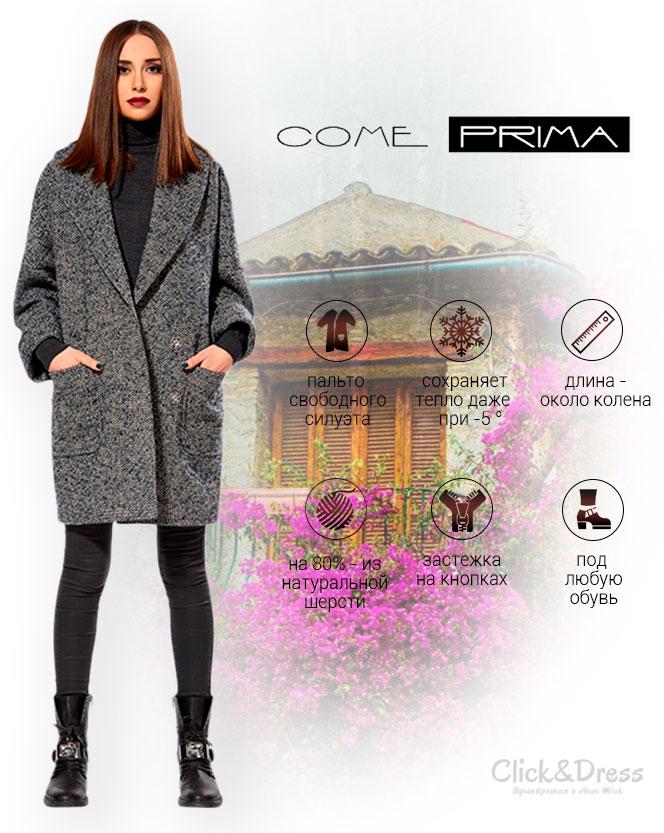 весенне женское пальто 2017