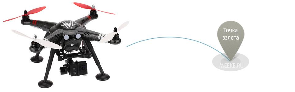 Квадрокоптер XK detect X380-C купить, XK X380C, полупрофессиональный квадрокоптер с дальностью 1000 м купить; Квадрокоптер с hd камерой купить в Москве, доставка по России