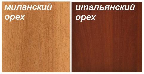 РУБИН Возможные цвета