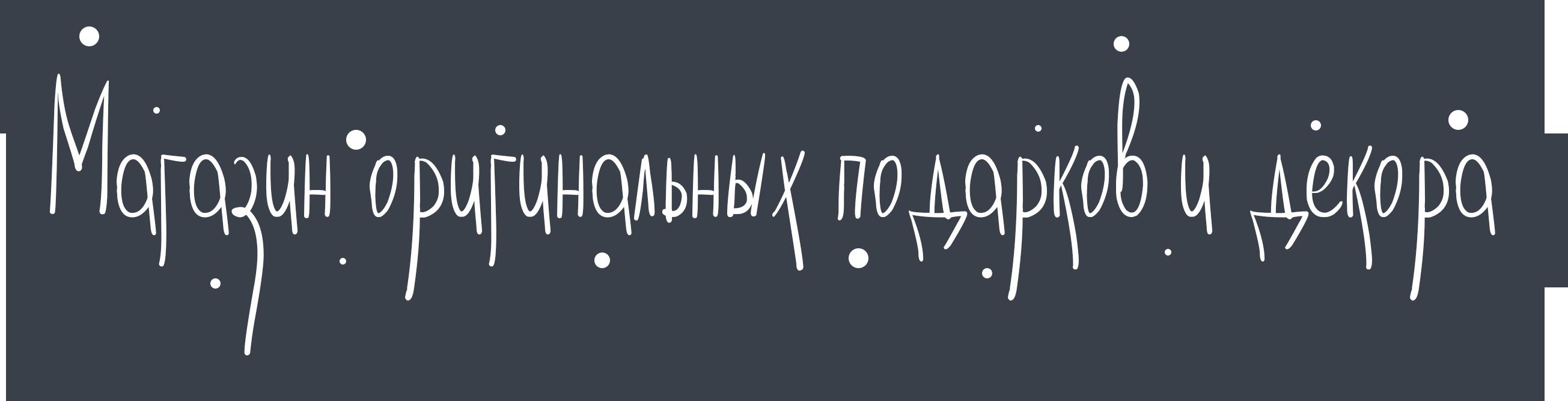 zagolovok.png