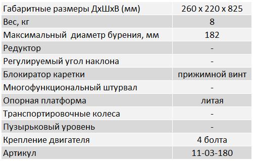 VS-180тх.png