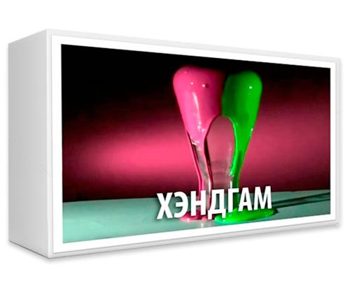 """""""Хэндгам"""" - набор опытов из серии """"Эксперимент в коробочке"""""""