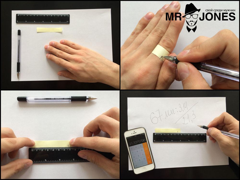 Как_определить_размер_кольца_2.JPG