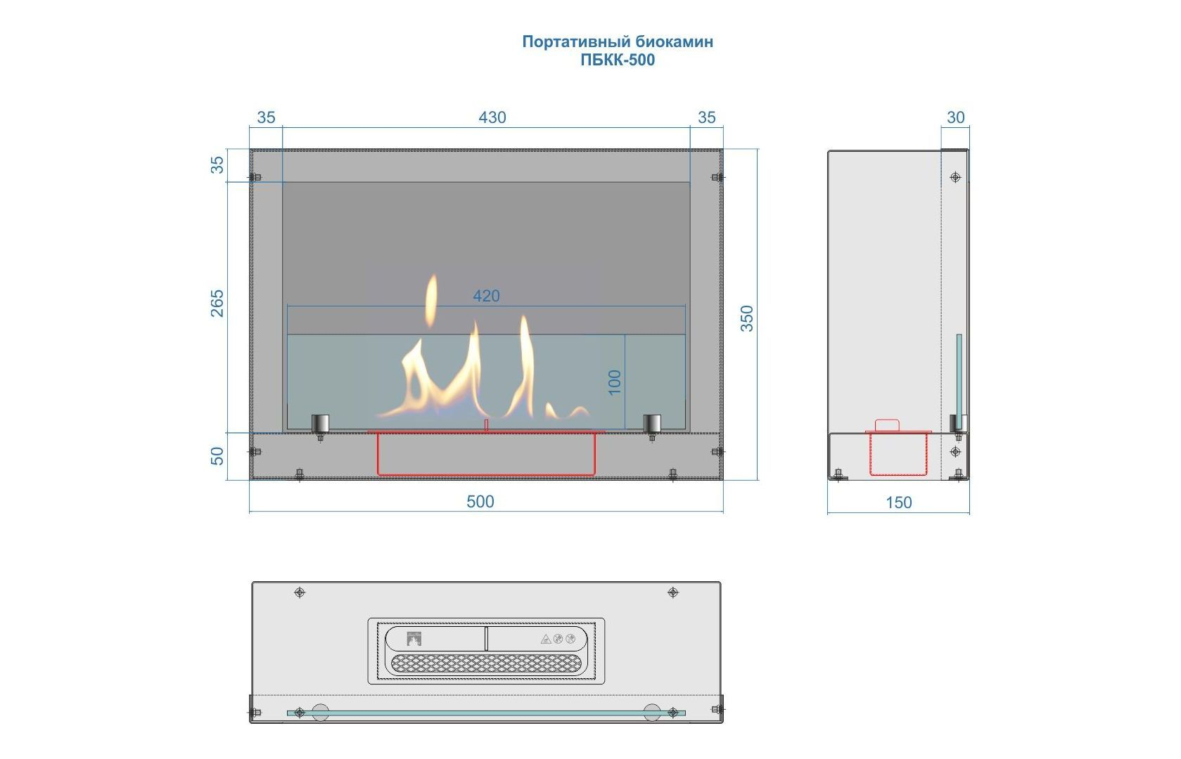 Portativnyy-biokamin-Lux-Fire-500-_7_.jpg
