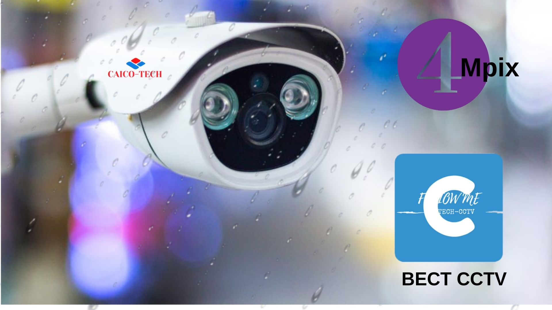 Уличная  видеокамера день -ночь 4Mpix CAICO TECH CCTV FY- 9044
