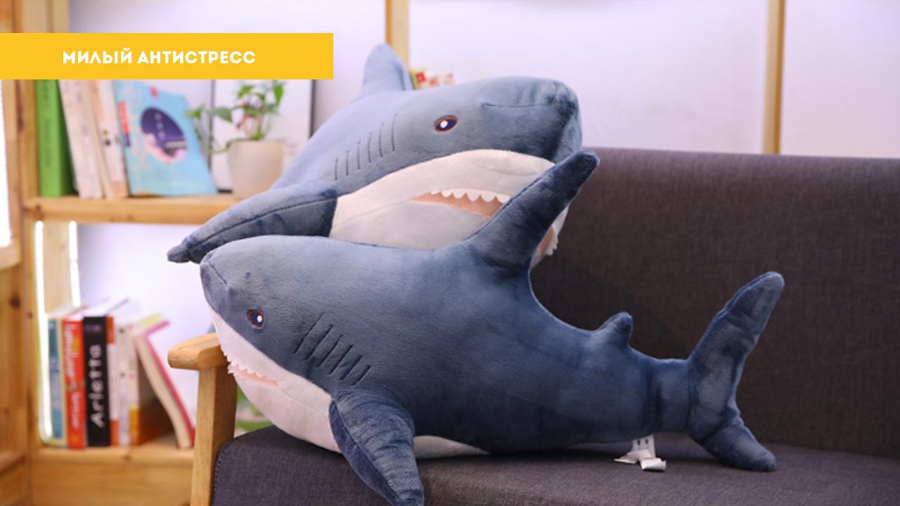 мягкая игрушка акула