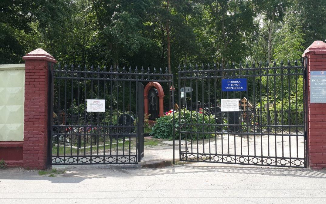 доставка венков в Дзержинский МО