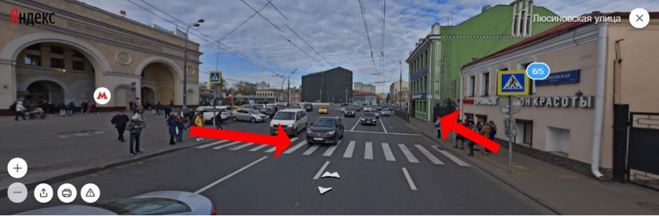Выход из метро на ул. Люсиновскую. Переходите дорогу и поворачиваете налево. Двигайтесь прямо по тротуару. Вам надо будет просто обойти здания по кругу.