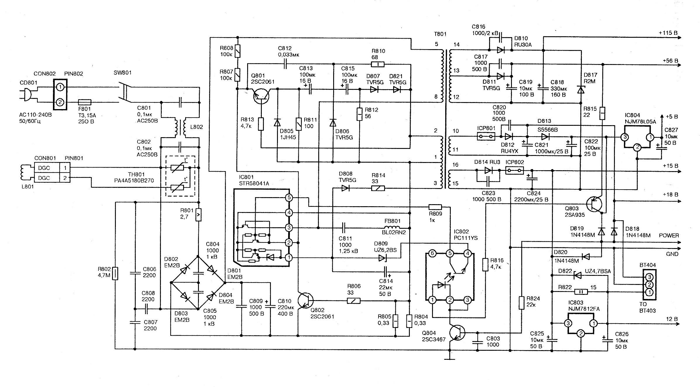 Схема питания телевизора lg фото 787