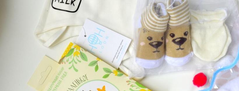 НАБОРЫ ДЛЯ НОВОРОЖДЁННЫХ: отличная идея для подарка на рождение ребенка или выписку из роддома!