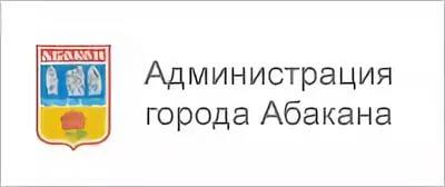 Лого_администрации.jpg