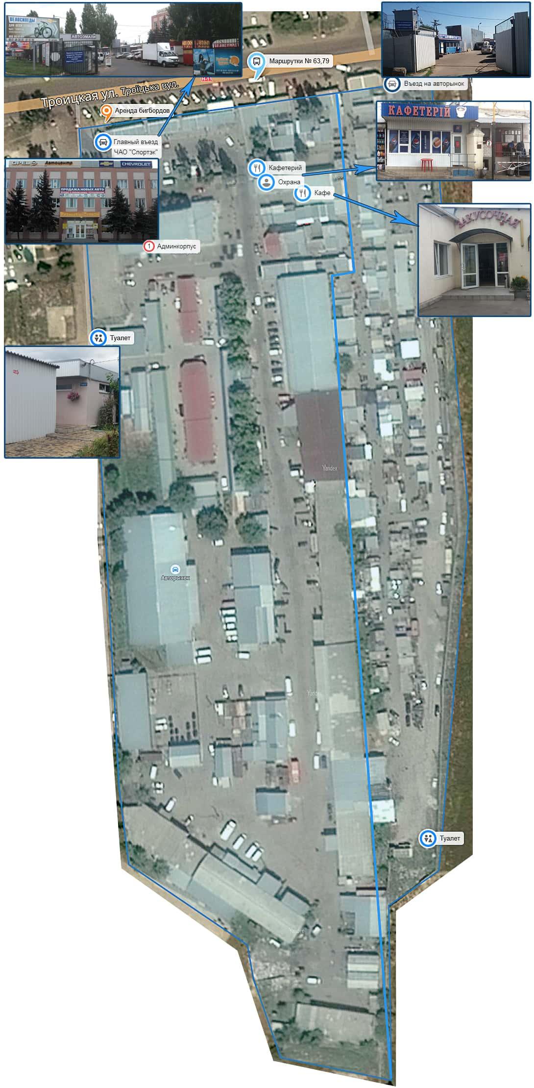 Общий план Николаевского авторынка на улице Троицкой (Кирова)
