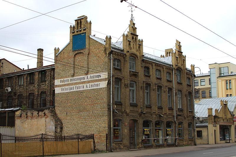 Здание бывшей фабрики Лейтнера