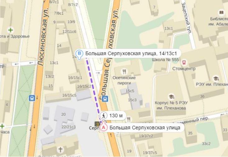 Общая схема пути к пункту выдачи заказов от станции метро Серпуховская