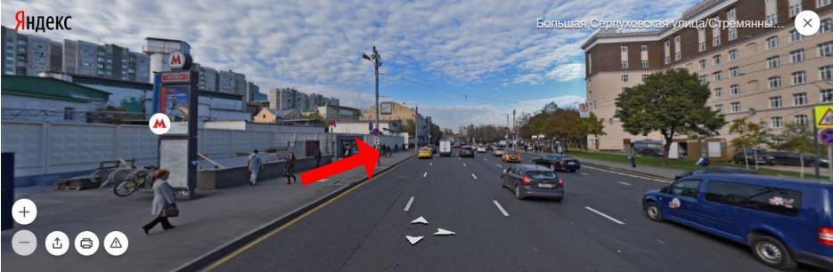 Выход из метро на ул. Большую Серпуховскую и Стремянный пер. Двигайтесь прямо по тротуару.