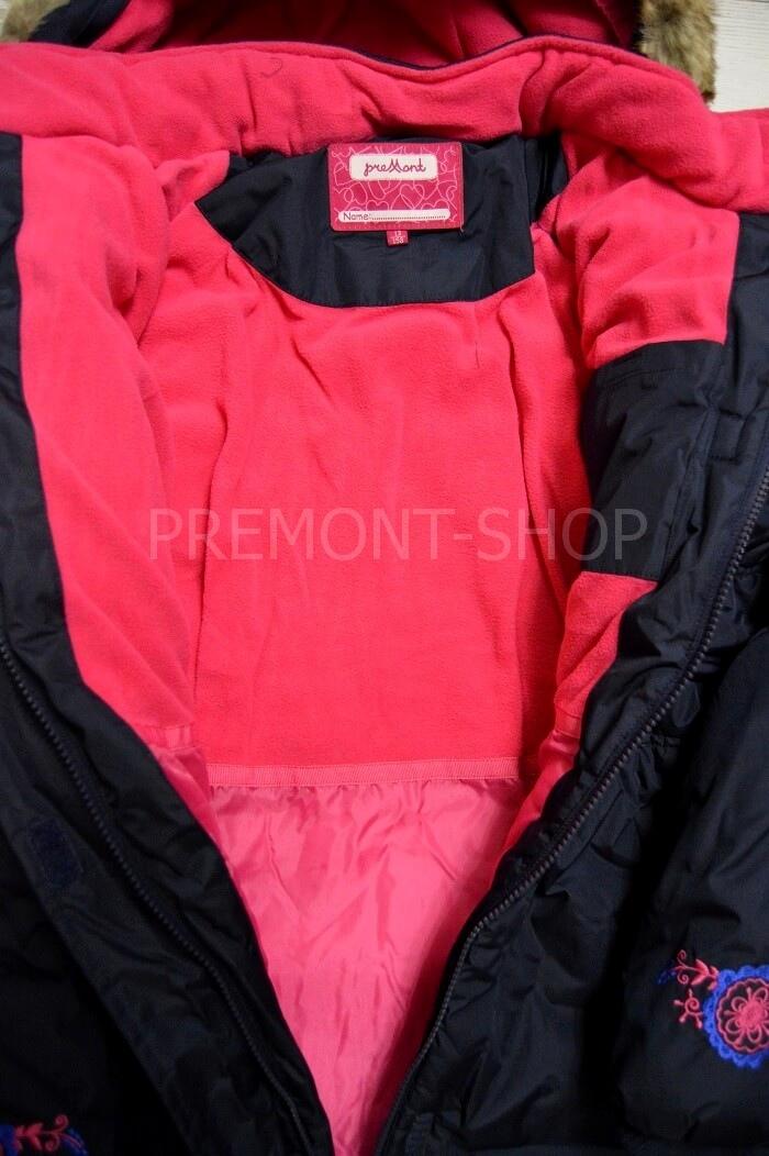 Пальто Premont Квилт, внутренняя сторона