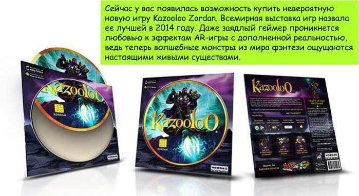 Kazooloo_Ogger.jpg