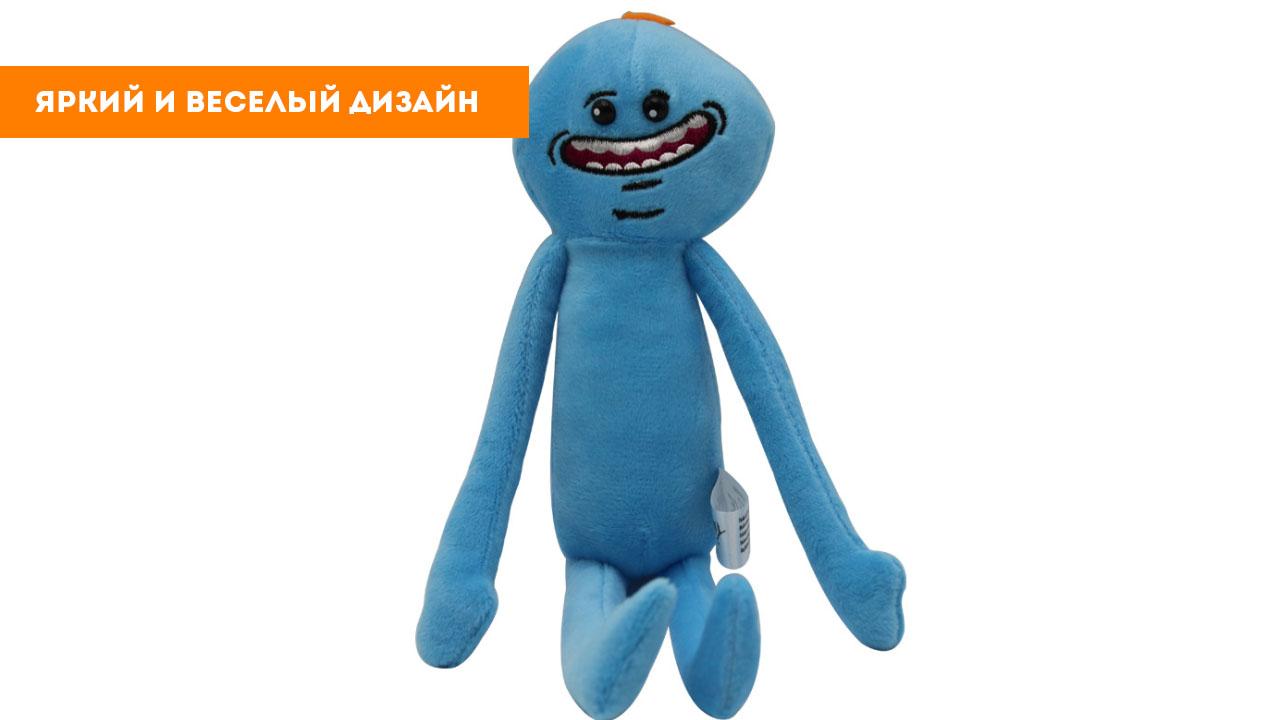 """Мягкая игрушка """"Мистер Мисикс"""" (25 см)"""