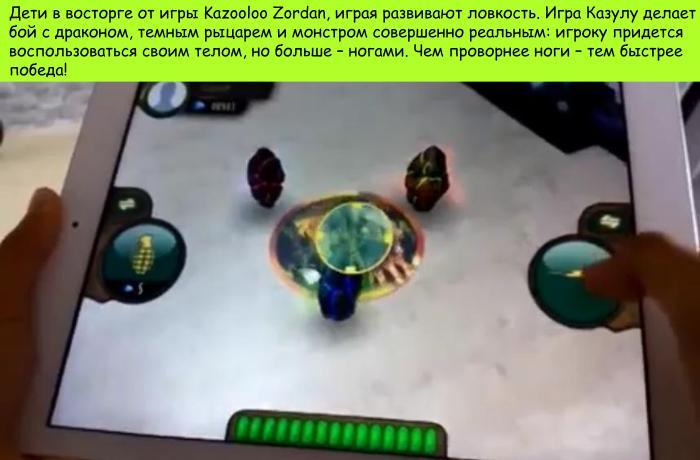 Kazooloo_Ogger3.jpg