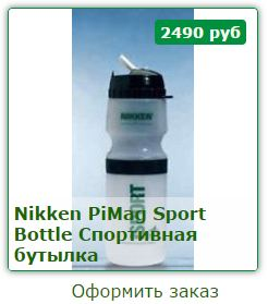 Бутылка.JPG