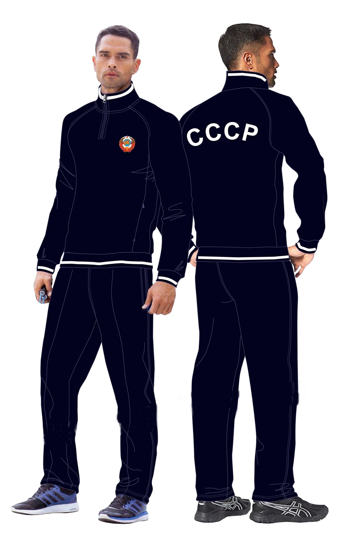 Спортивный костюм СССР