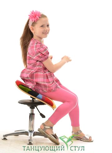 Танцующий стул для школьницы в действии