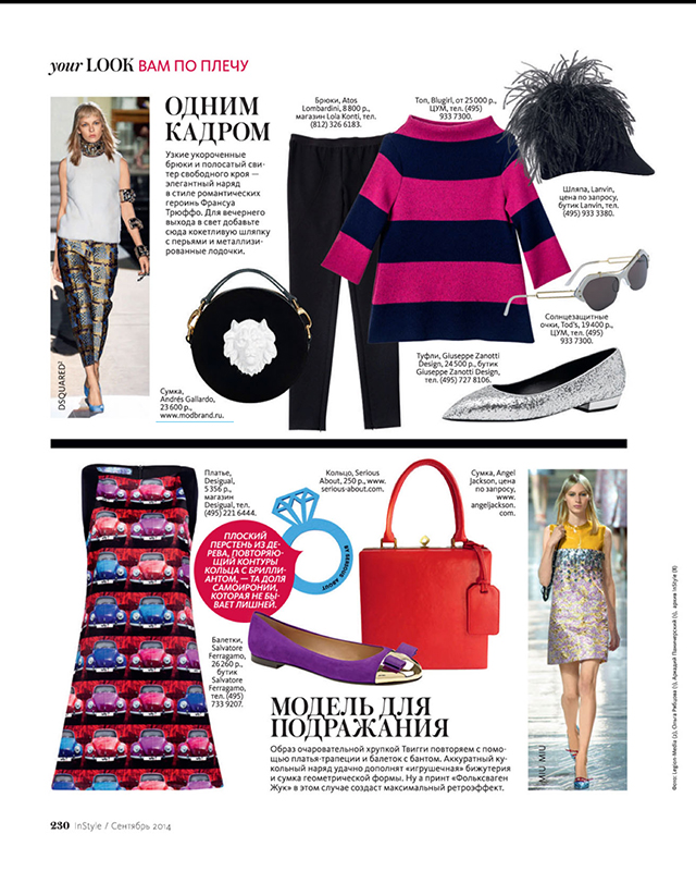сумка круглой формы с фарфоровым львом ROUND LION BAG BLACK от ANDRES GALLARDO в InStyle сентябрь 2014 г.
