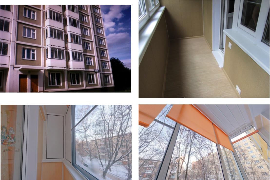 остекление балконов КОПЭ