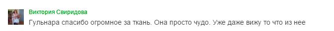 Без-имени-1_12.png