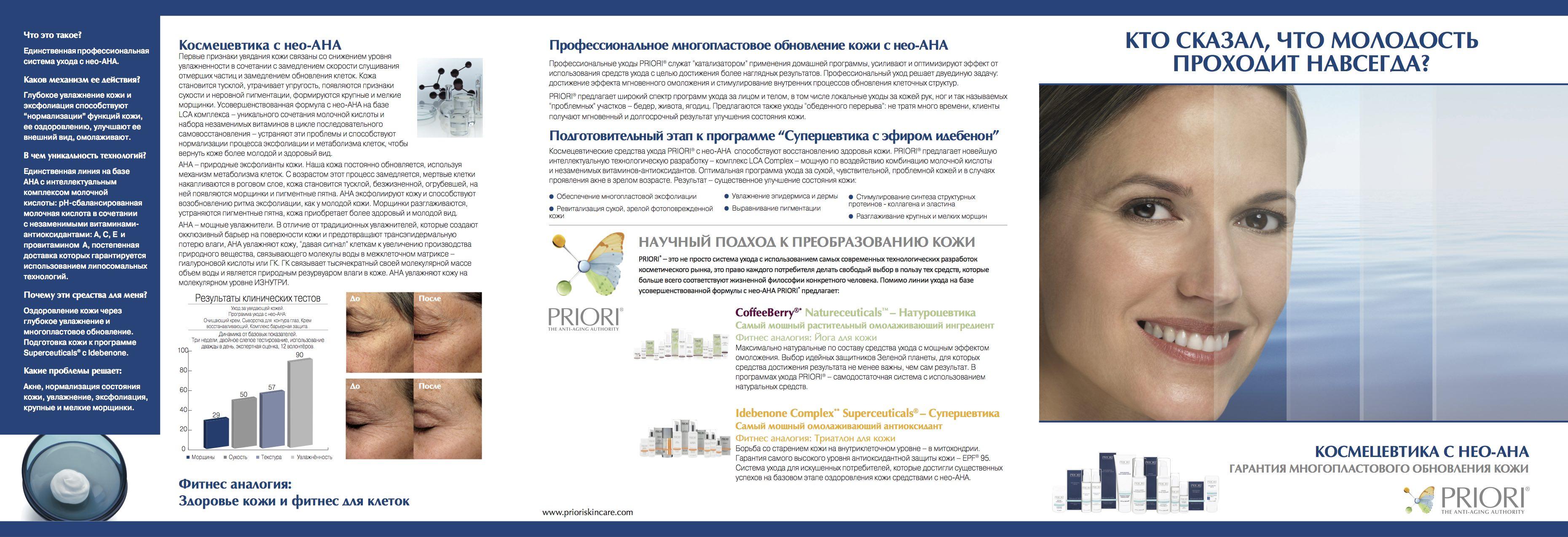 Rus_Advanced_AHA1.jpg