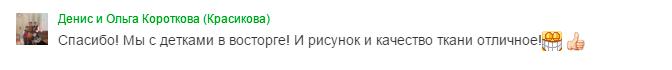 Без-имени-1_03.png