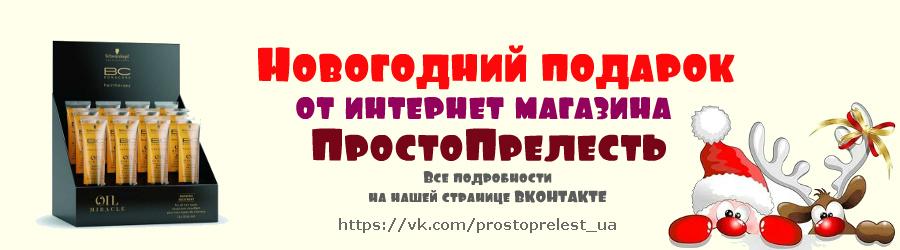 1111_nabor_.jpg