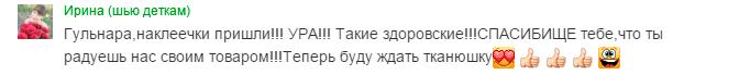 Без-имени-1_04.png