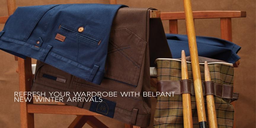 брюки Belpant