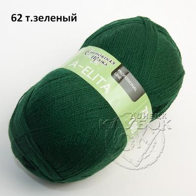 62 т.зеленый A-elita (Аэлита) Семеновская