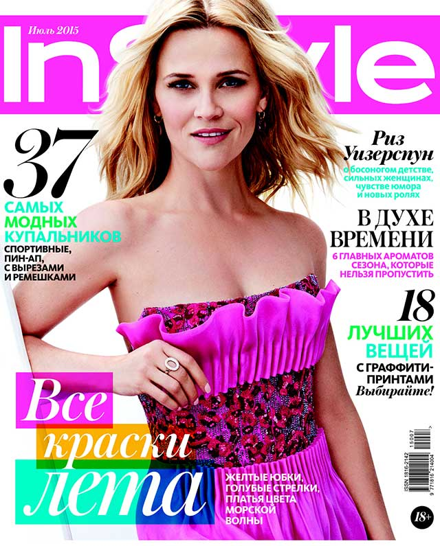 Колье от Chic Alors Paris в журнале InStyle июль 2015 г.