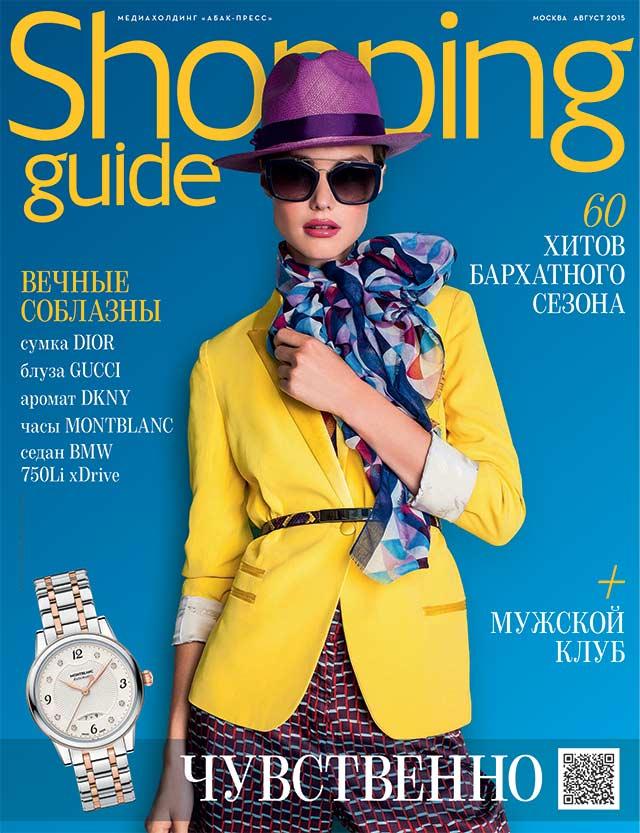 Серьги от Jennifer Loiselle в журнале Shopping Guide август 2015 г