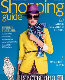 Серьги oт Jennifer Loiselle в журнале Shopping Guide август 2015 г.