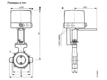 Размеры клапана баттерфляй Siemens VKF41.150