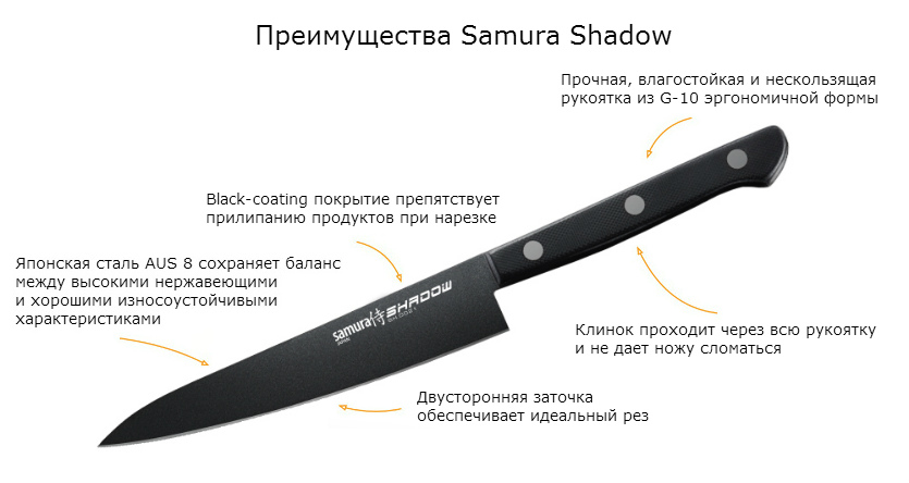 SH-0021.jpg