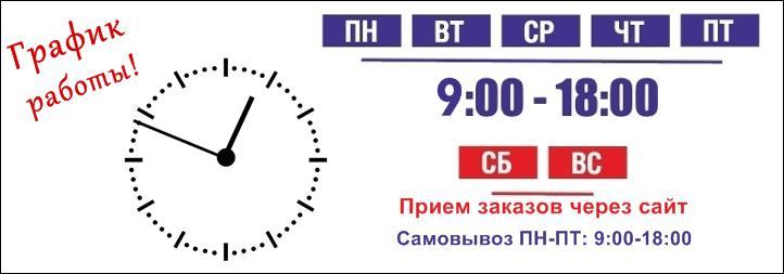 Доставка интернет-магазина ПростоПрелесть