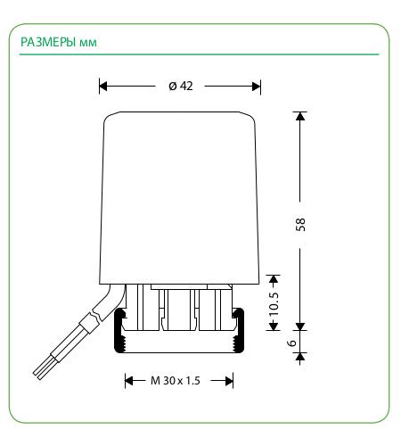 Размеры привода Schneider Electric MZ09T NO 24V (On/Off)