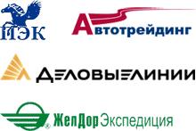 Транспортные_компании8.png