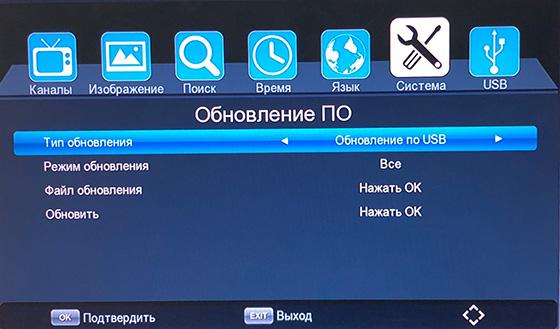 ЦИФРОВАЯ ТВ ПРИСТАВКА ORIEL 421 (DVB-T2)