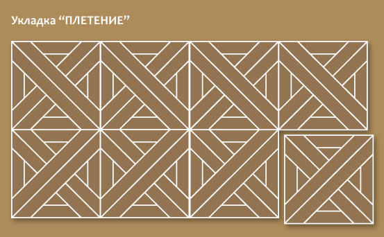 1336161294_linea-pletenie4.jpg