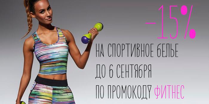 sport.29.08-1.jpg
